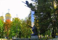 Кисловодск. Памятник Журавли