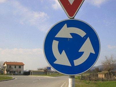 дорожного движения