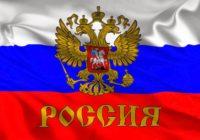 Героев России вспомнят в библиотеке