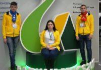 Ессентучане приняли участие в чемпионате Абилимпикс
