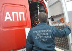 Пожарные ПАСС устранили последствия короткого замыкания