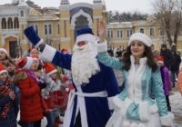 Кисловодск встречает Новый год. Афиша мероприятий