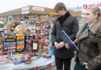 В Пятигорске прошли рейды по пресечению торговли пиротехникой
