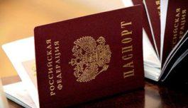 Пятигорские школьники получат первые паспорта