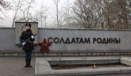 В Кисловодске прошла акция, посвященная Дню неизвестного солдата