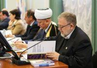 В Ставрополе прошел круглый стол по профилактике экстремизма