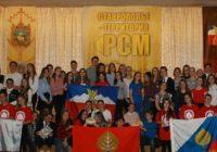 Союз молодежи подводит итоги года