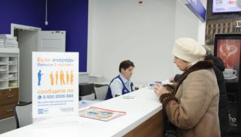 Новое почтовое отделение откроется в Пятигорске