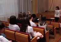 Ученический совет собрался в Пятигорске