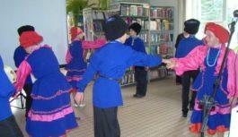 День матери-казачки отметили в библиотеке