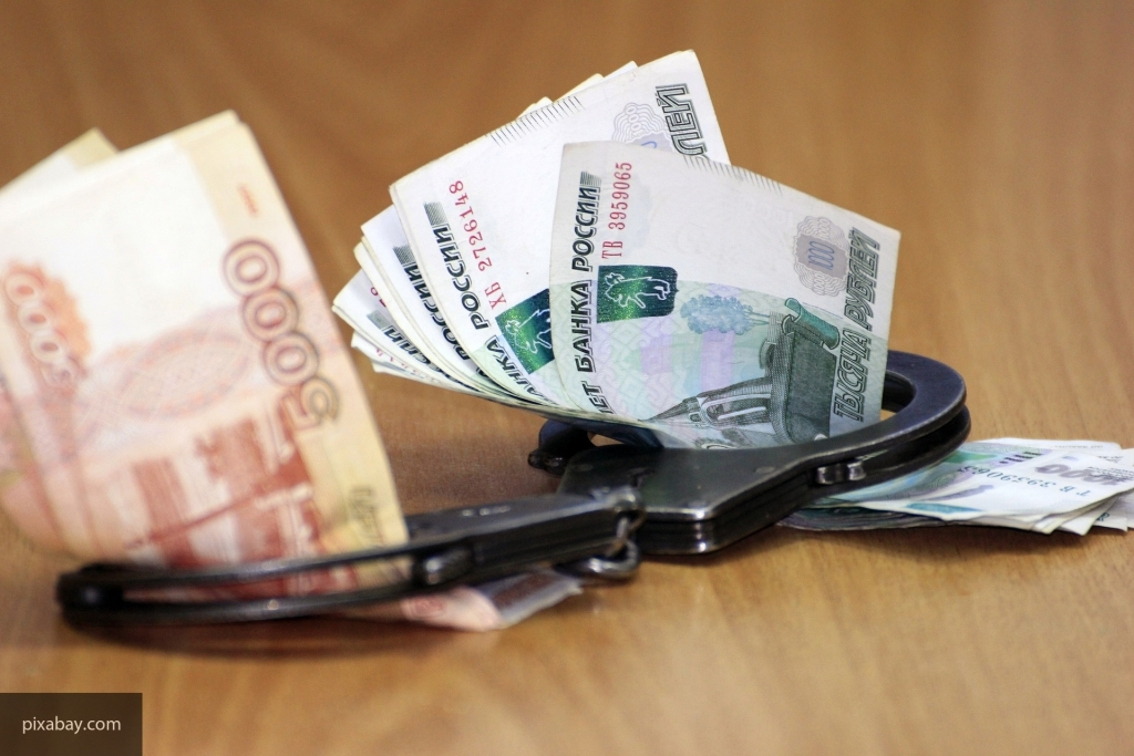 почти 4,5 млн рублей