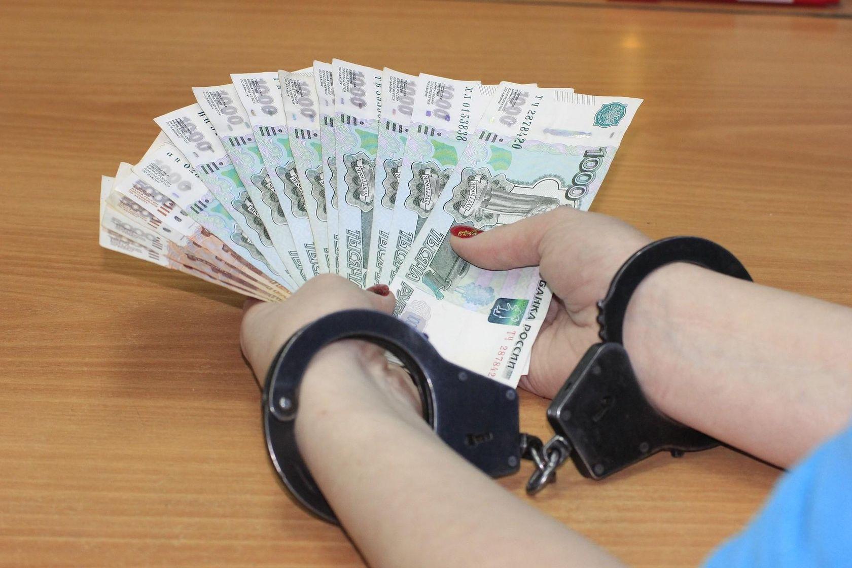 700 тысяч рублей
