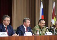 Штаб Северо-Кавказских войск Росгвардии расположили в Пятигорске