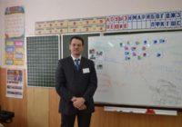 Учителем года в Железноводске стал историк