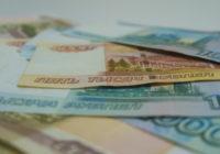 В Железноводске женщина стала жертвой мошенника