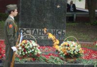 75-ю годовщину освобождения от немцев отметят в Пятигорске