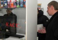 Еще одна черная аптека в Пятигорске опечатана