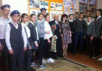 Уроки мужества прошли в Железноводске