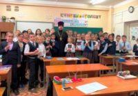 В Ессентуках школьники узнали о празднике Рождества
