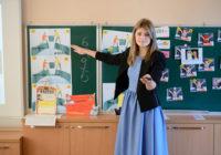 Сегодня – финал конкурса Учитель года Ессентуки – 2018