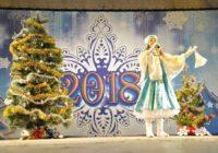 Новый год – семейный праздник