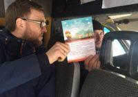 В Ессентуках водители подключились к акции Твой город!