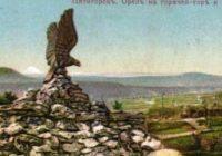 Страницы исторического календаря