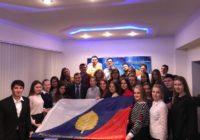Российский союз молодежи подвел итоги работы за четыре года