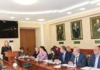 Заседание комиссии Думы по вопросам городского хозяйства