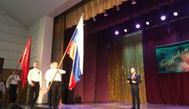 Собрание, посвящённое Дню Защитника Отечества в Ессентуках