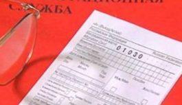 В Пятигорске подведены итоги мероприятия Нелегальный мигрант