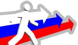 Форум в Пятигорске: Повышение электоральной активности молодежи