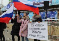 Ессентучане поддержали российских спортсменов-олимпийцев