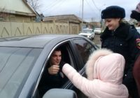 Акция в Пятигорске – Водитель! Пристегни самое дорогое!
