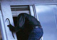 Разворовал пол дома через окно