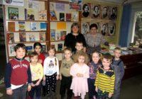Дошколята в гостях у детской библиотеки