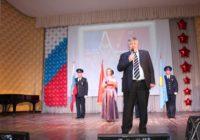 Концерт ко Дню Защитника Отечества прошел в Кисловодске