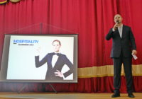 Hospitality Business Day – для развития индустрии гостеприимства