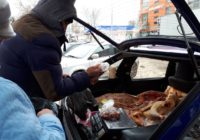 Мясо из багажника