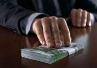 Сотрудники администрации подозреваются в получении взятки