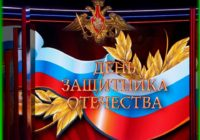 C праздником поздравляет Отдел МВД России по г. Кисловодску