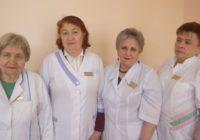 Поликлиника №1 г. Кисловодска поздравляет!!!