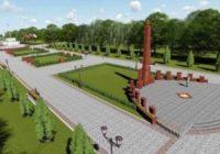 Парк Победы у Новопятигорского озера обретает достойный облик
