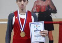 Ессентучанин стал победителем Международного турнира