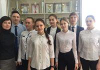 Ессентукские школьники участвуют в конкурсе