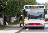 Предпасхальные заботы учтены в работе общественного транспорта