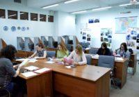 Ессентукский Центр Реабилитации объявляет о наборе на обучение
