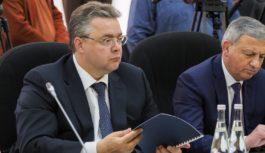 Губернатор Ставрополья сделал предложение коллегии Минкавказа
