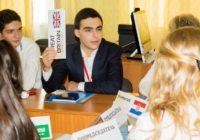 В Пятигорске создадут модель ООН