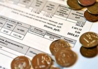За что собственник дополнительно платит управляющей компании?